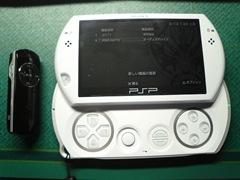 CA320032