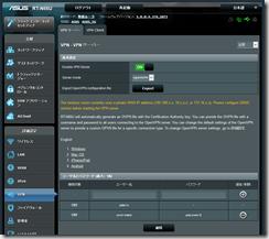 openvpn server setting