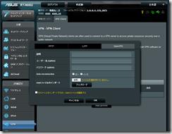 openvpn client setting